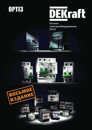 Schneider Electric - ЭТК БОРТЕК